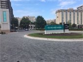 Image of Traffic Roundabout with Thanks for Visiting Sign